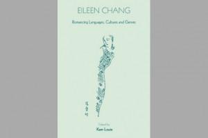book_eileenchang
