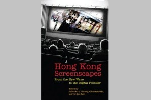 book_screenscapes