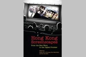 book_screenscapes
