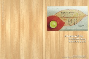 inmemory_bookletcover