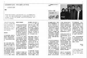 HKFCS_article