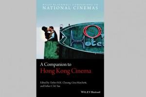 book_companion_to_HK_cinema