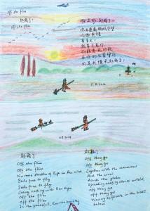 HKUpostcard_fly_ver3_01