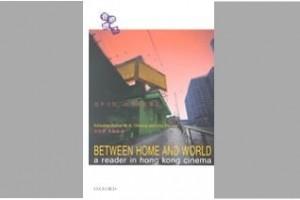 book_betweenhomeandworld