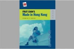 book_fruitchanmadeinhk